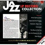 ジャズ・LPレコード・コレクション全国版(73号) ([バラエティ])