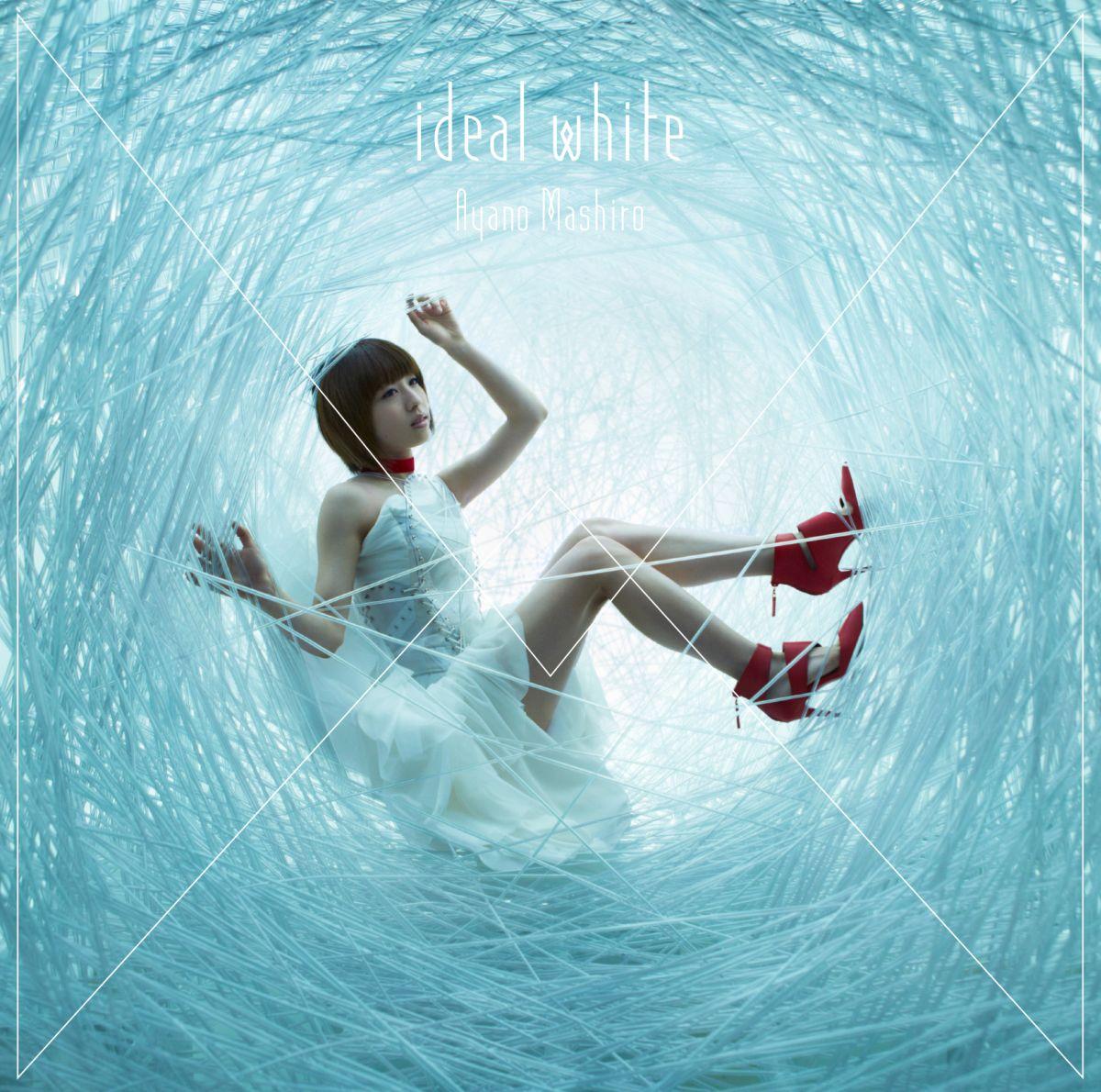 ideal white (初回限定盤 CD+DVD) [ 綾野ましろ ]