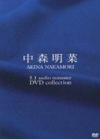 中森明菜 / 5.1オーディオ・リマスター DVDコレクション[5枚組] [ 中森明菜 ]