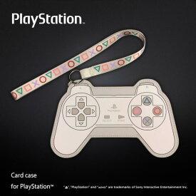 カードケース for PlayStation