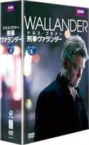 刑事ヴァランダー シーズン1 DVD-BOX