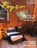 Home Theatre Foyer (ホームシアターホワイエ) Vol.65 2014年 04月号 [雑誌]
