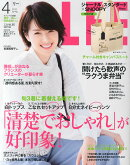 LEE (リー) 2014年 04月号 [雑誌]