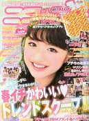 ニコ☆プチ 2014年 04月号 [雑誌]