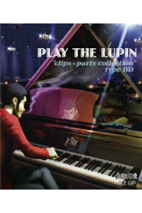 "PLAY_THE_LUPIN""clips×parts_collection""type_BD"