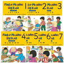 Finger Phonics Big Book Set: In Print Letters