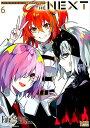 Fate/Grand Order コミックアンソロジー THE NEXT 6 (DNAメディアコミックス) [ アンソロジー ]