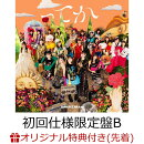 【楽天ブックス限定先着特典】ってか (初回仕様限定盤 Type-B CD+Blu-ray)(ステッカー(Type D))