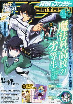 月刊 G Fantasy (ファンタジー) 2014年 04月号 [雑誌]