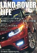 LAND ROVER LIFE (ランドローバーライフ) Vol.2 2014年 04月号 [雑誌]