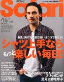 Safari (サファリ) 2014年 04月号 [雑誌]