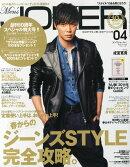 Men's JOKER (メンズ ジョーカー) 2014年 04月号 [雑誌]
