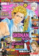月刊 少年チャンピオン 2014年 04月号 [雑誌]