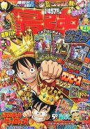 最強ジャンプ 2014年 04月号 [雑誌]