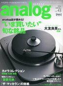 analog (アナログ) 2014年 04月号 [雑誌]