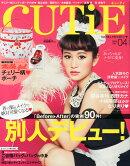 CUTiE (キューティ) 2014年 04月号 [雑誌]