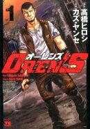OREN'S(1)