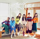Pink Stories (初回生産限定盤B CD+DVD)