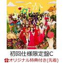 【楽天ブックス限定先着特典】ってか (初回仕様限定盤 Type-C CD+Blu-ray)(ステッカー(Type D))
