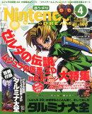 Nintendo DREAM (ニンテンドードリーム) 2015年 04月号 [雑誌]
