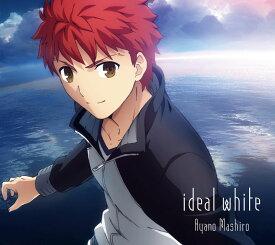 ideal white (期間生産限定盤CD+DVD) [ 綾野ましろ ]