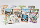 科学漫画サバイバルシリーズベストセレクション(全10巻セット)