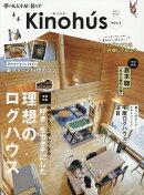 Kinohu's(Vol.2)