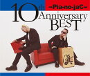 10th Anniversary BEST (限定盤 CD+DVD)