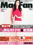 Mac Fan (マックファン) 2015年 04月号 [雑誌]