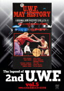 The Legend of 2nd U.W.F. vol.5 1989.4.14後楽園&5.4大阪球場