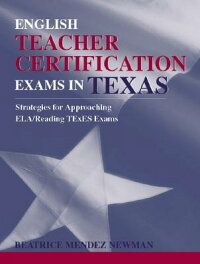 English_Teacher_Certification