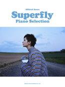 Superfly/ピアノ・セレクション