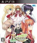 Rewrite PS3版