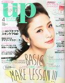 bea's up (ビーズアップ) 2015年 04月号 [雑誌]