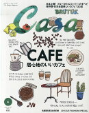 Casa BRUTUS (カーサ・ブルータス) 2015年 04月号 [雑誌]