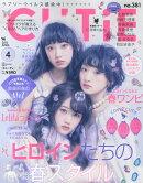 CUTiE (キューティ) 2015年 04月号 [雑誌]