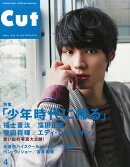 Cut (カット) 2015年 04月号 [雑誌]
