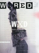 WIRED (ワイアード) Vol.15 2015年 04月号 [雑誌]