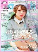 Ranzuki (ランズキ) 2015年 04月号 [雑誌]