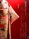 日本のおしゃれ展(最終章) [ 池田重子 ]