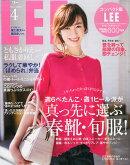 コンパクト版 LEE (リー) 2015年 04月号 [雑誌]