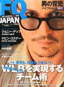 FQ JAPAN (エフキュージャパン) 2015年 04月号 [雑誌]