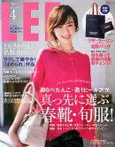 LEE (リー) 2015年 04月号 [雑誌]