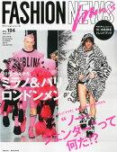 FASHION NEWS (ファッションニュース) 2015年 04月号 [雑誌]