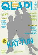 QLAP! (クラップ) 2015年 04月号 [雑誌]