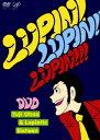 Yuji Ohno&Lupintic Sixteen/「ルパン三世のテーマ」30周年コンサート[LUPIN!LUPIN!!LUPIN!!!] [ Yuji Oh...