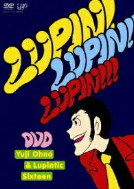 Yuji Ohno&Lupintic Sixteen/「ルパン三世のテーマ」30周年コンサート[LUPIN!LUPIN!!LUPIN!!!] [ Yuji Ohno & Lupintic Sixteen ]