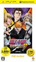 BLEACH 〜ヒート・ザ・ソウル7〜 PSP the Best