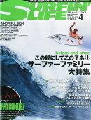 SURFIN' LIFE (サーフィンライフ) 2016年 04月号 [雑誌]
