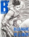 B'(ビー・ダッシュ) 【2018-19】 B.LEAGUE ×  井上雄彦 [ 週刊朝日編集部 ]